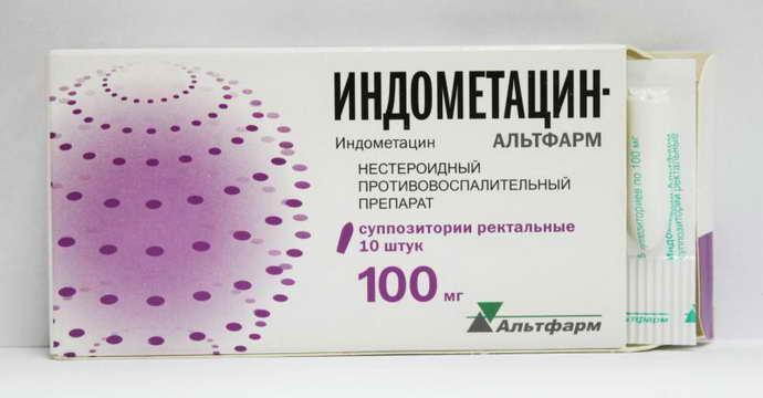 Индометацин от остеохондроза