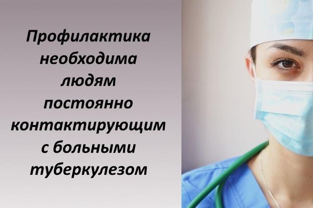 Медицинские работники могут заразиться от больного человека