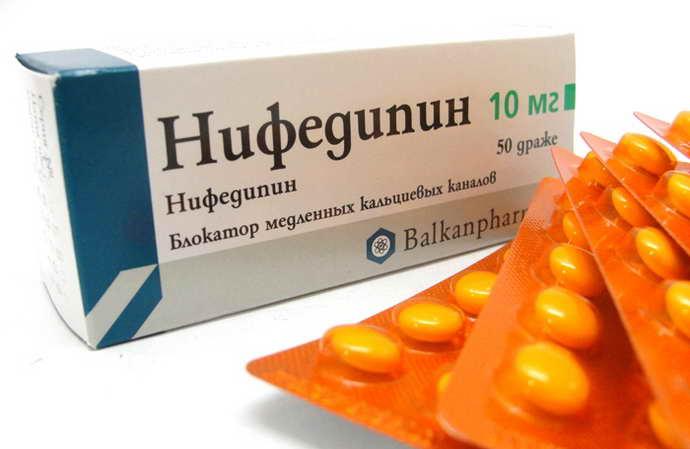Нифедипин при мигрени