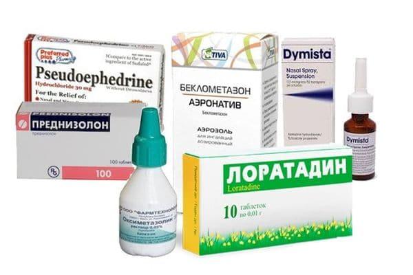 Псевдоэфедрин