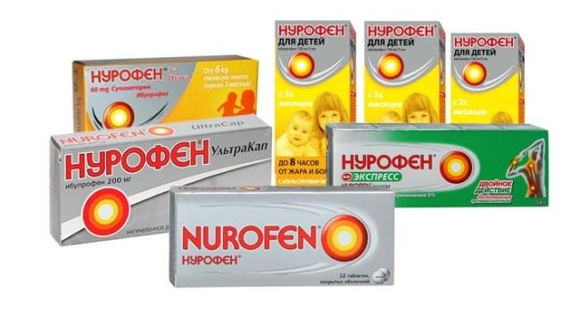 Нурофен при грудном вскармливании