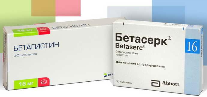 как улучшить кровообращение головного мозга таблетками