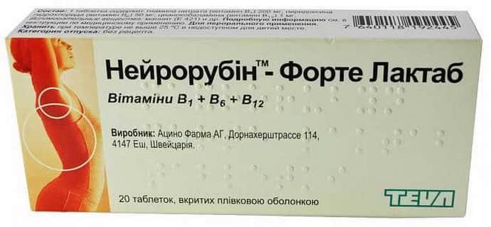 Нейрорубин при радикулите