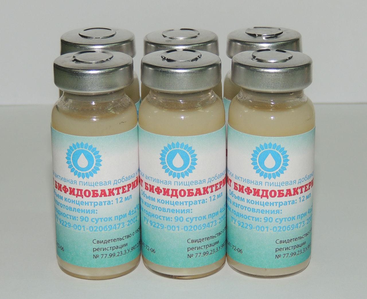 Лечение при помощи бифидобактерии