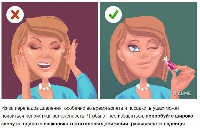 Как предотвратить закладывание ушей