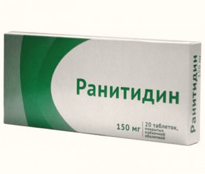 препараты при гастрите с повышенной кислотностью фото