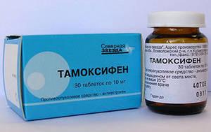 Тамоксифен финский побочные действия thumbnail