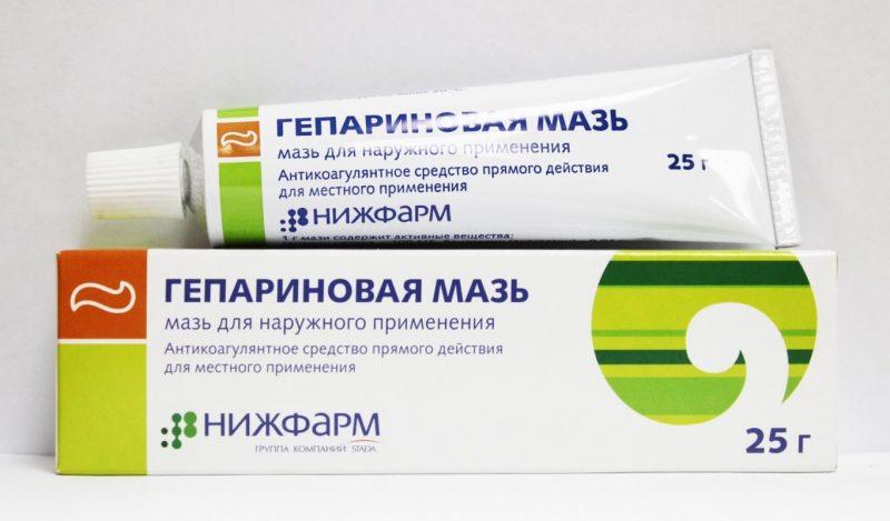 Гепариновая мазь для лечения геморроя во время лактации