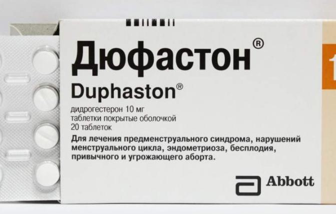 Кровотечение отмены при приеме противозачаточных таблеток