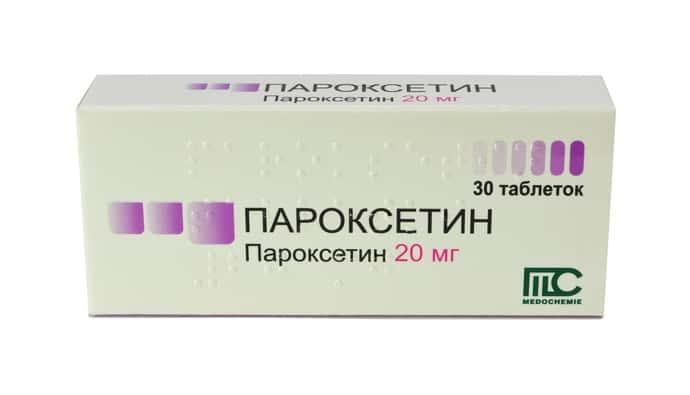 пароксетин при ипохондрии