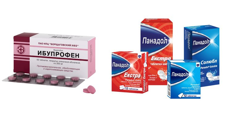 Ибупрофен и Панадол