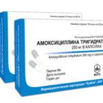 Амоксициллин при ангине у взрослых и детей