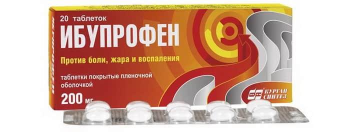 Ибупрофен при корешковом синдроме