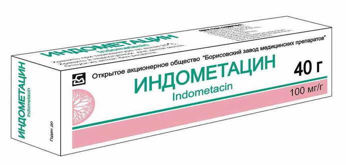 Индометацин и остеохондроз