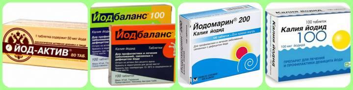Йодосодержащие препараты