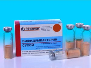 Бифидумбактерин в порошке при нарушении микрофлоры кишечника (дисбактериозе)