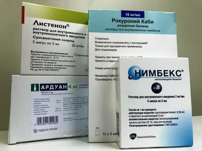 Как выбрать таблетки от невралгии