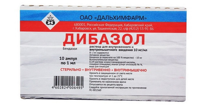 Дибазол при параличе