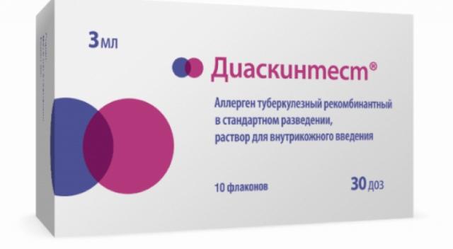 Упаковка препарата Диаскинтест