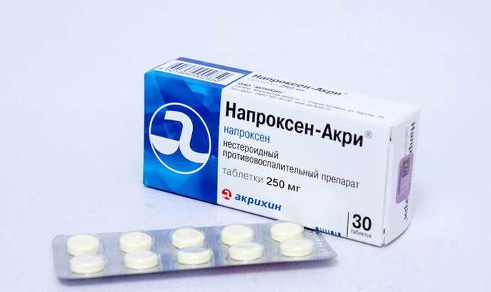 таблетки от мигрени