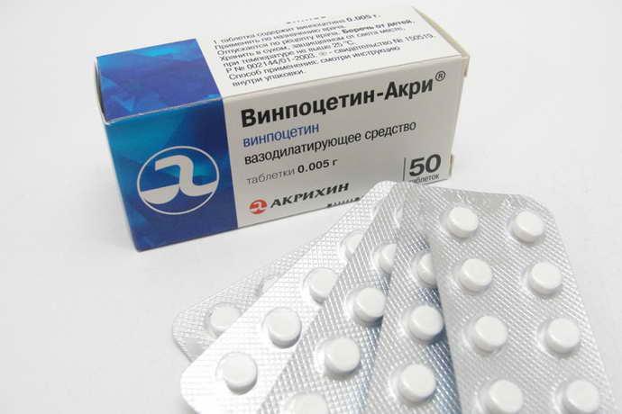 Винпоцетин сосудорасширяющие препараты при остеохондрозе шеи