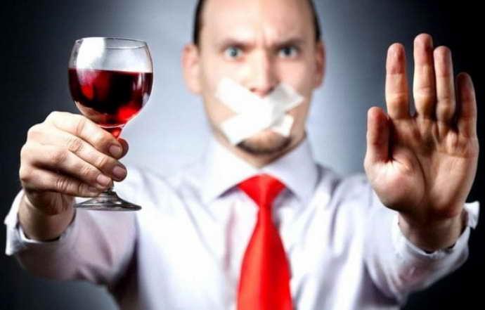 как лечить алкогольную эпилепсию