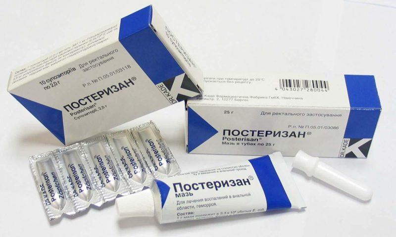 Простеризан для лечения геморроя во время лактации