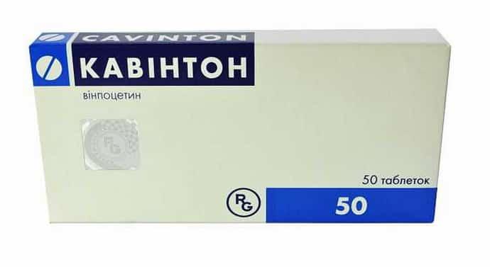 Кавинтон при головной боли.