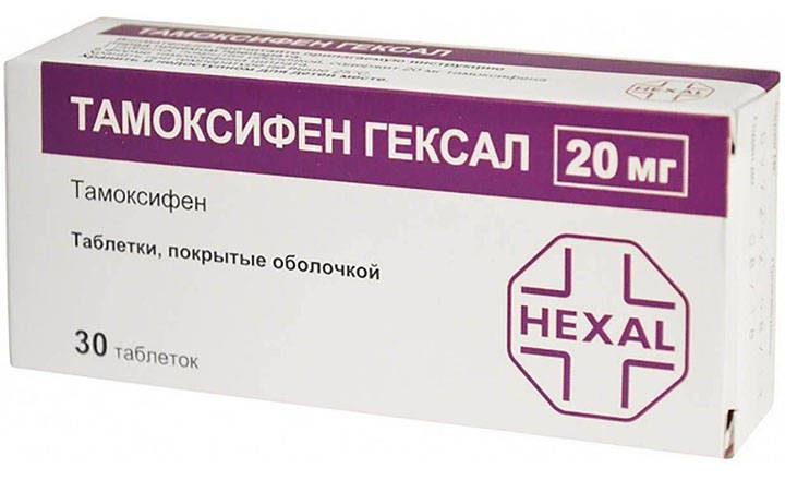 Лечение тамоксифеном