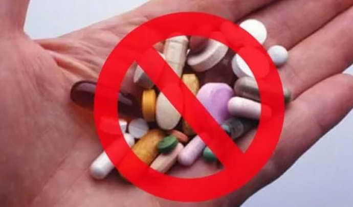 сосудорасширяющие препараты при остеохондрозе шеи противопоказания