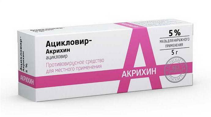 серозный менингит чем лечить