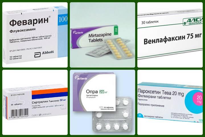 Препараты мелатонина