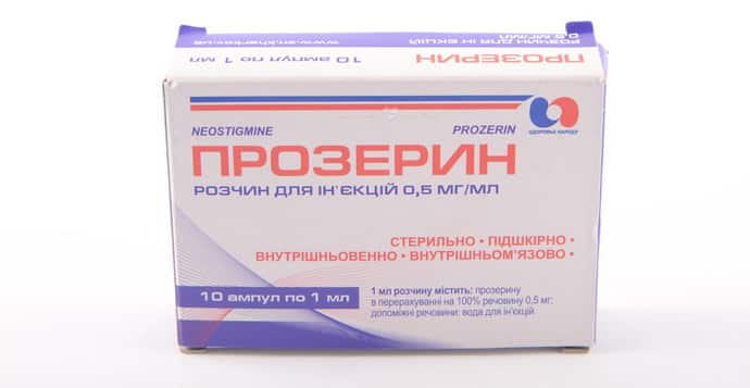 Прозерин миопатии дюшенна