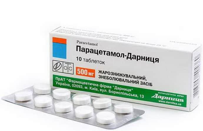 Парацетамол при судорогах
