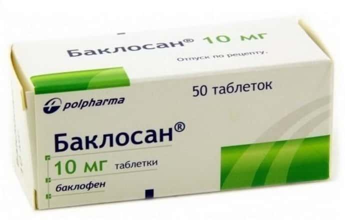 Таблетки при протрузии