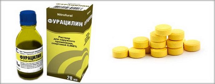 Фурацилин при ревматизме