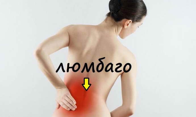 В чем опасность остеохондроза и бега