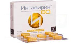 Ингавирин при ангине