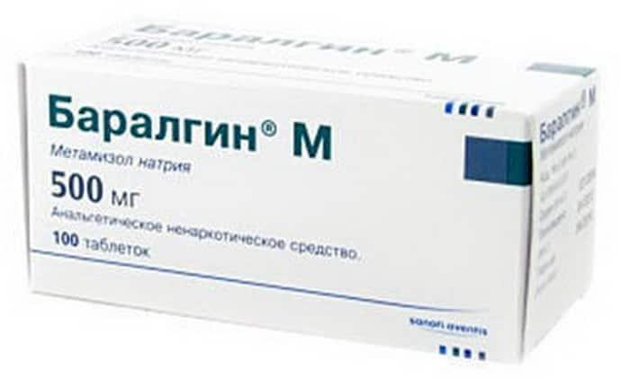 Таблетки от невралгии: группы применяемых лекарств и названия препаратов