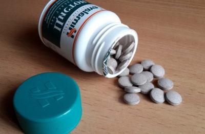 Цистон в таблетках