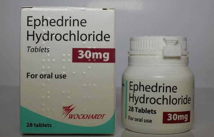 лучшие таблетки таблетки от эпилепсии