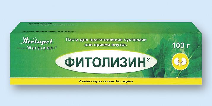 Фитолизин паста