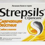 Стрепсилс поможет победить ангину
