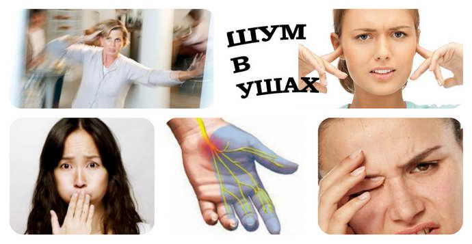 Симптомы нарушения мозгового кровообращения